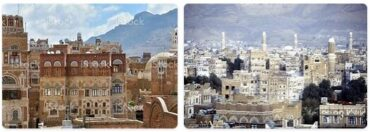 Yemen Capital