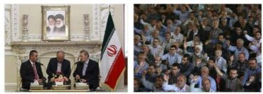 Iran Politics and Economy