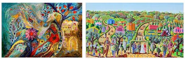 Israel Arts