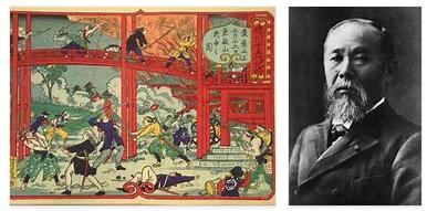 Japan History - From The Enlightened Government of Mutsuhito to 1945