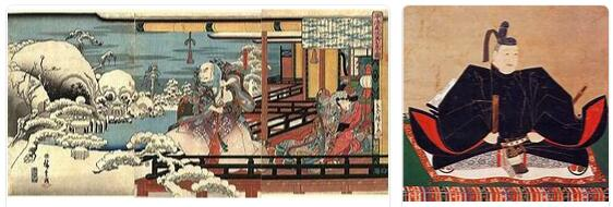 Japan History - From the Taira to 1867